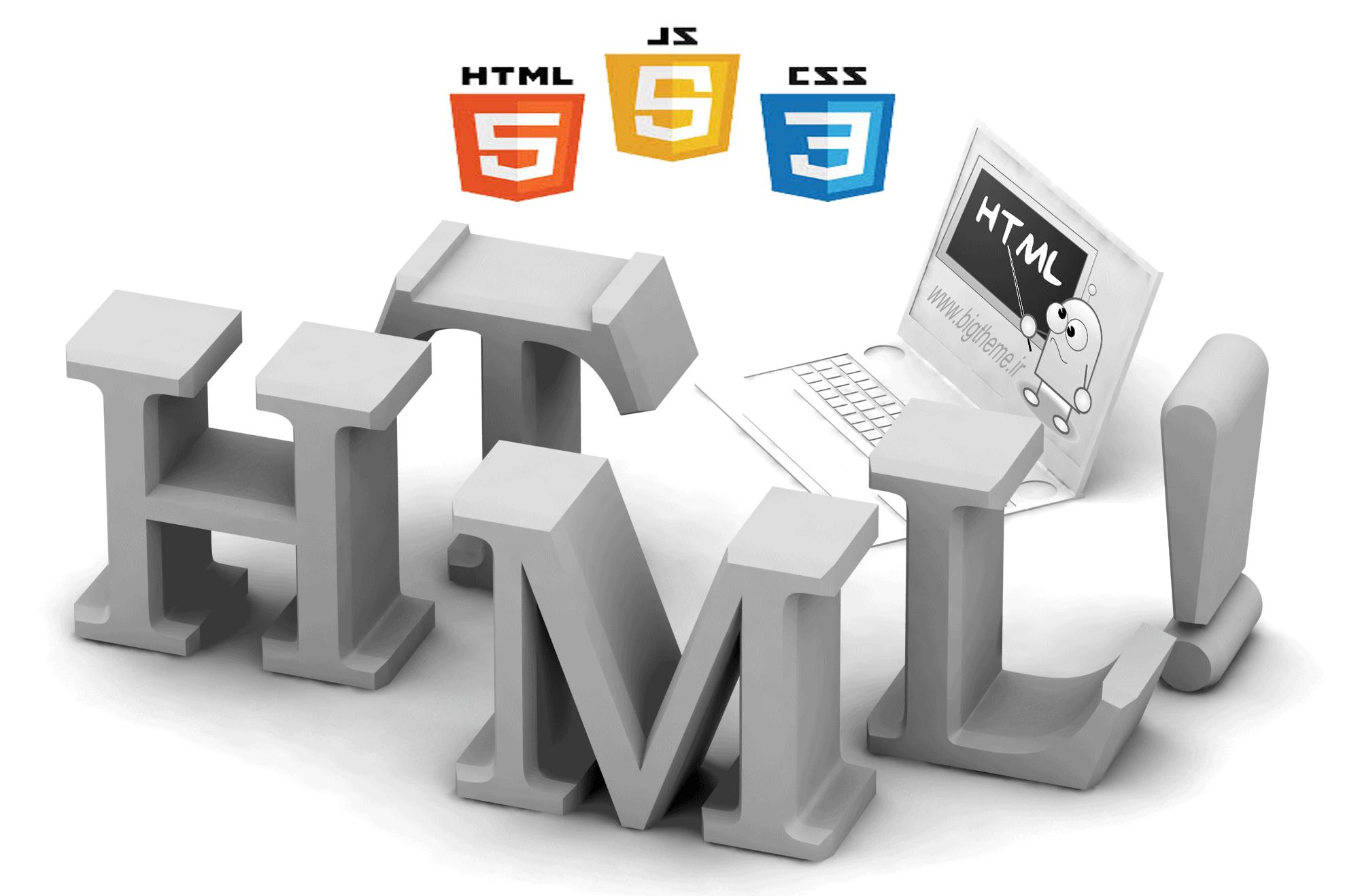 html access keys - آموزش طراحی سایت