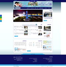 طراحی سایت شهرداری