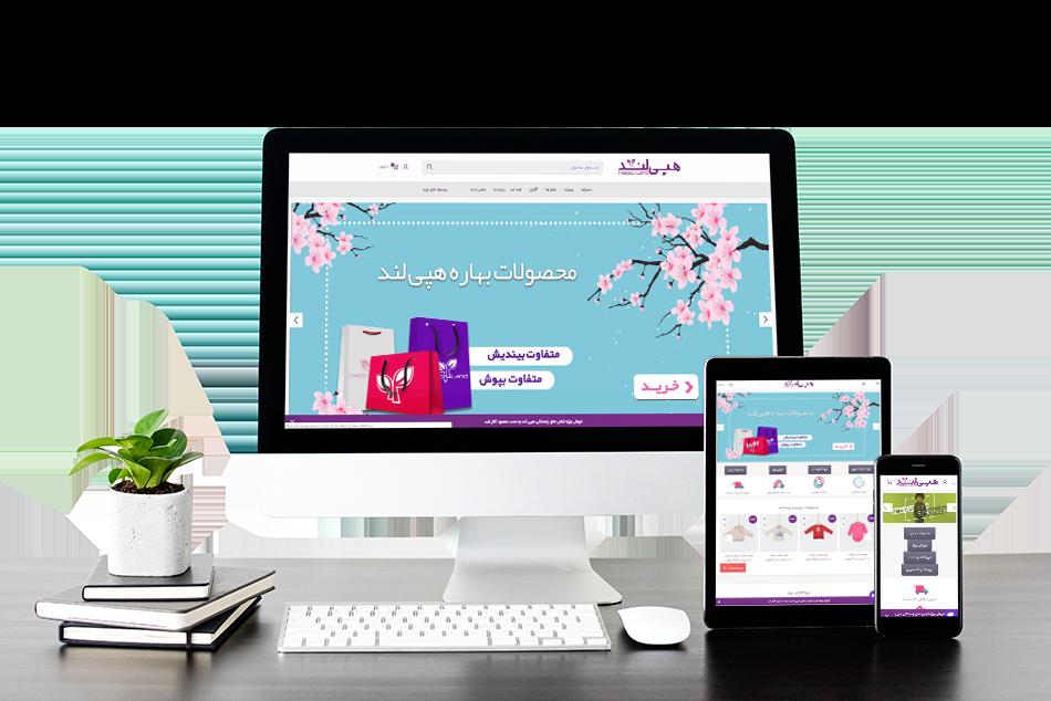 طراحی سایت لباس