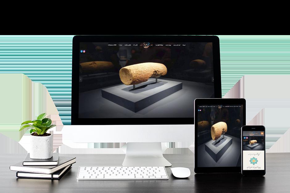 طراحی سایت بازاریابی شبکه ای