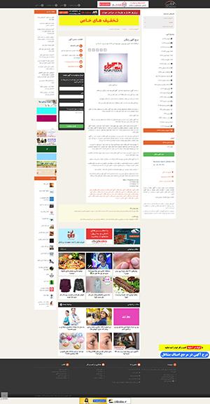 طراحی سایت نیازمندیها