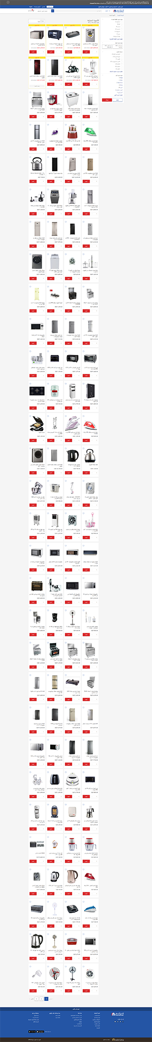طراحی سایت در دبی