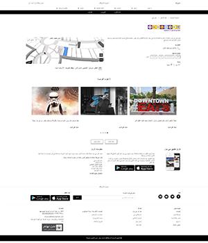 طراحی سایت در عراق