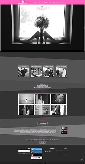 طراحی سایت آتلیه