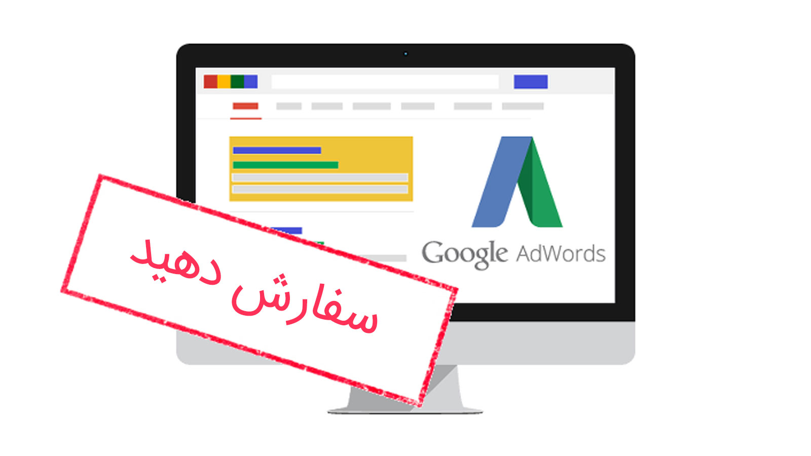 buy google adwords account - ادوردز گوگل