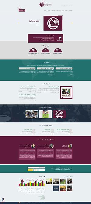 طراحی سایت خیریه