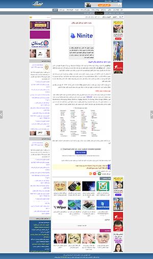 طراحی سایت دانلود