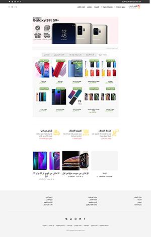 طراحی سایت در امارات