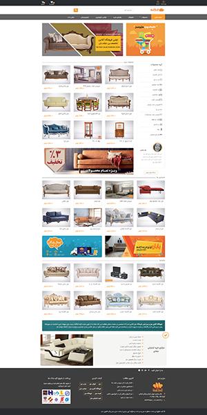 طراحی سایت مبل