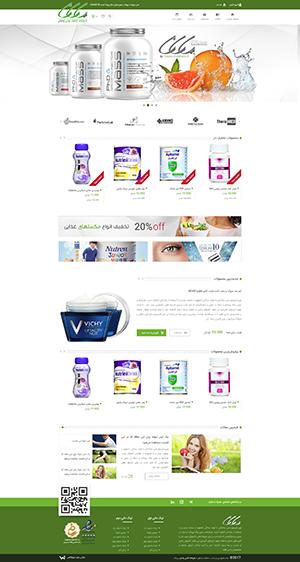 طراحی سایت با MVC