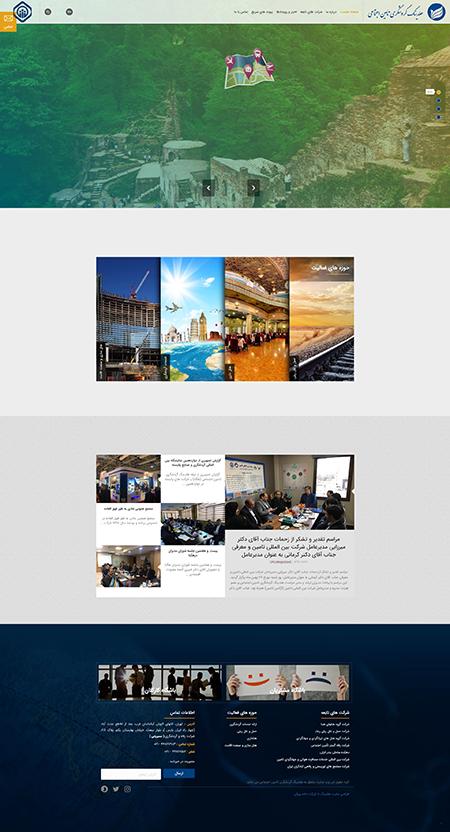 طراحی سایت سازمانی