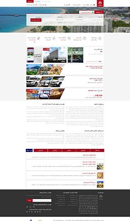 طراحی سایت رزرواسیون هتل