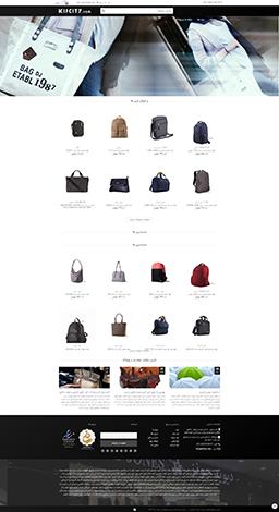 طراحی سایت کیف