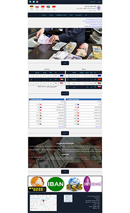طراحی سایت صرافی