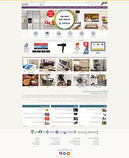 ساخت سایت فروشگاهی