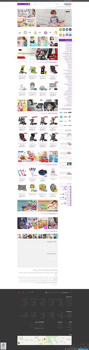 طراحی سایت سئوراز