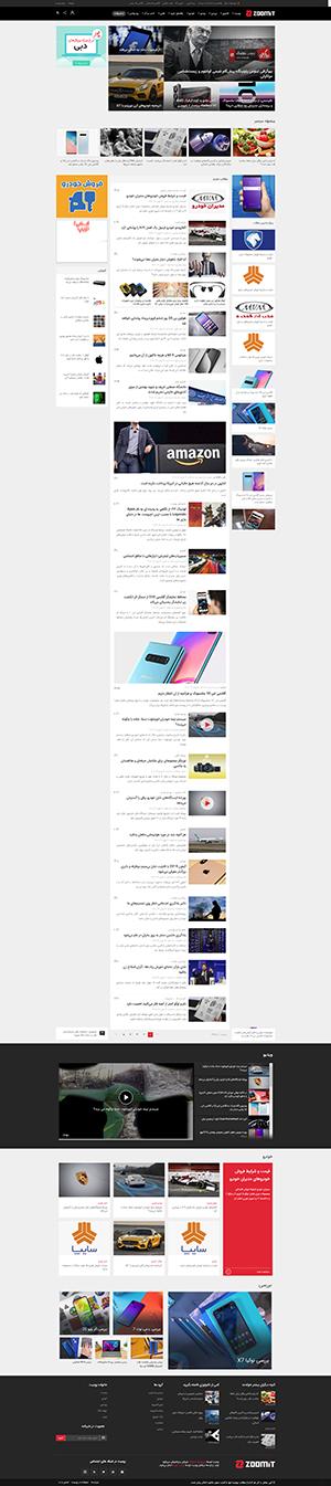 طراحی سایت مشابه زومیت