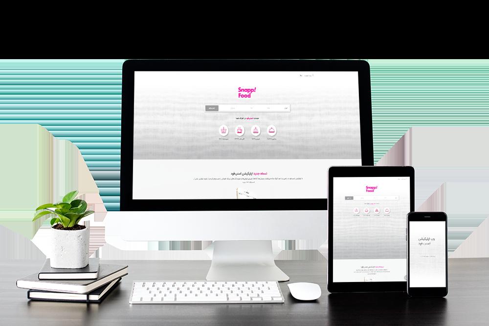 طراحی سایت مشابه سایت اسنپ فود