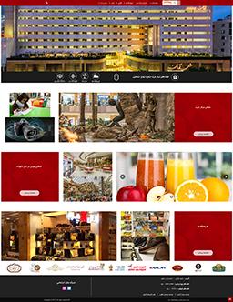 طراحی سایت مشابه سایت مجتمع کوروش
