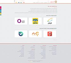 طراحی سایت فروش شارژ سیم کارت