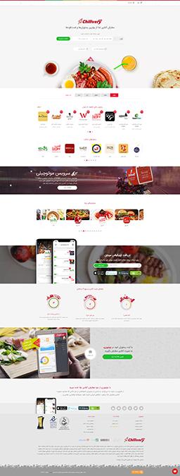 طراحی سایت مشابه سایت ریحون