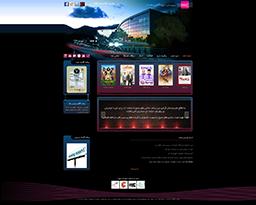 طراحی سایت مشابه سینما تیکت