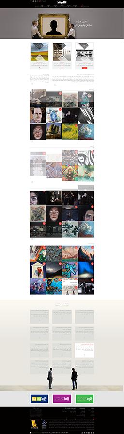 طراحی سایت گالری لوکس