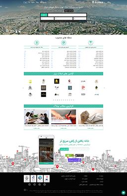 طراحی سایت بنگاه املاک