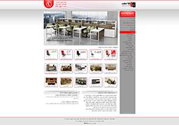 طراحی سایت تجاری ایرانی