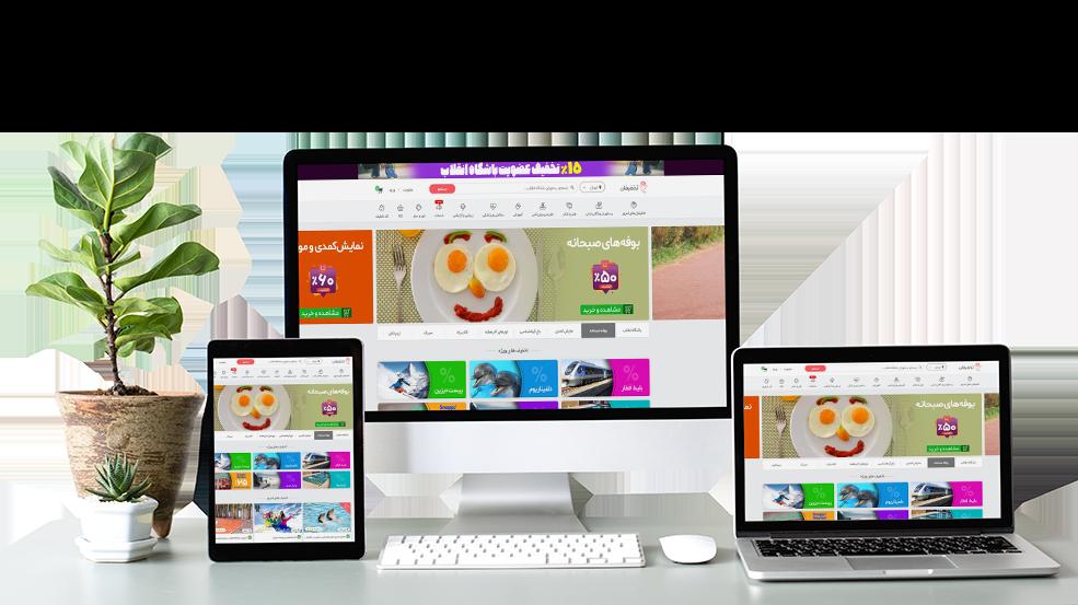 طراحی سایت خرید گروهی