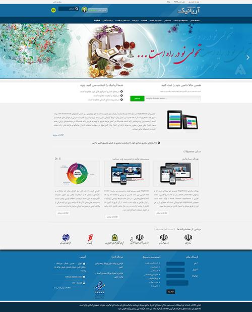 طراحی سایت ثبت دامین