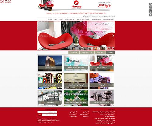 طراحی سایت سئو بیس