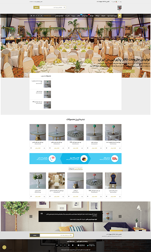 طراحی سایت سئو محور