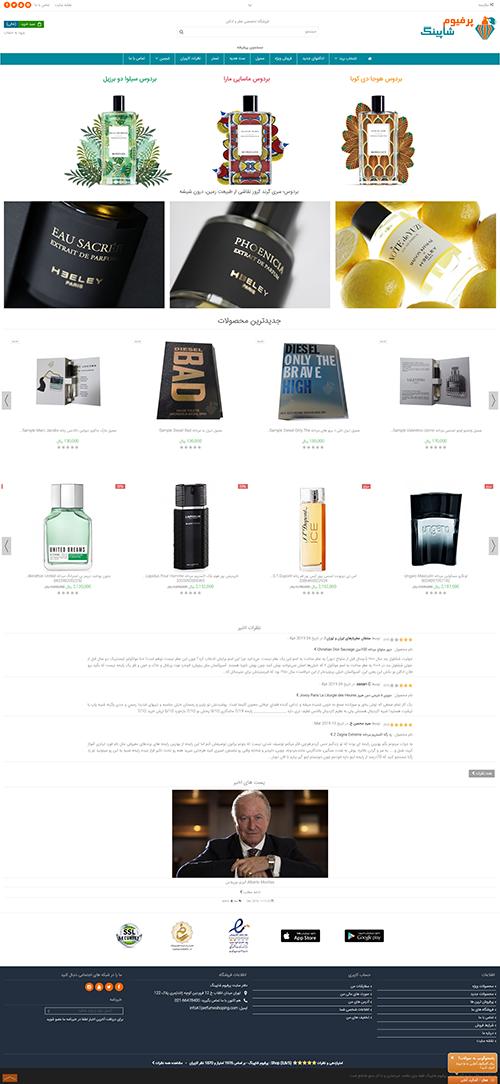 سایت فروش عطر و ادکلن