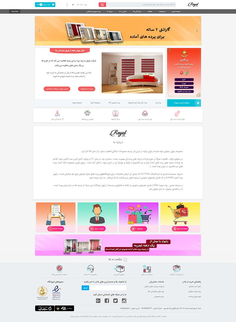 طراحی انواع سایت در پردیس